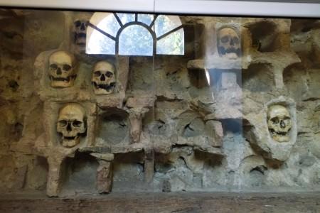 Kafatası Kulesi